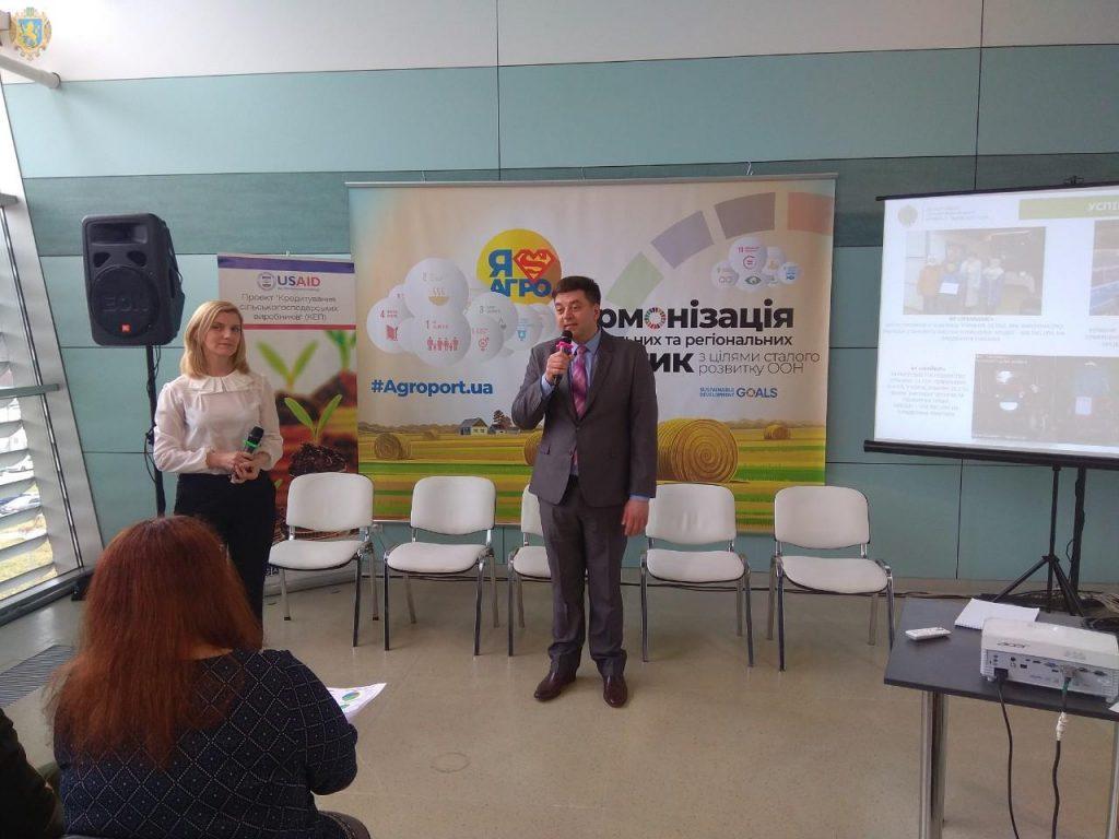 Львівщина поділилась досвідом фінансування агровиробників з регіонами України