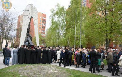 На Львівщині вшанують учасників ліквідації наслідків аварії на ЧАЕС