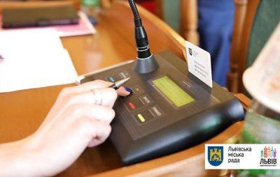 У Львові затвердили зміни до бюджету міста