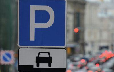 У Львові збільшили кількість парковок для підлеглих Садового. Фото: відкриті джерела.