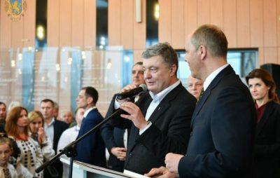 Порошенко у Львові дорікнув Зеленському через українську мову