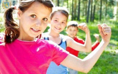 На Львівщині стартує кампанія відпочинку та оздоровлення дітей