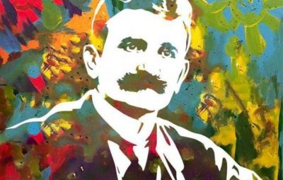 На Львівщині відзначать 156-річницю з дня народження Євгена Петрушевича