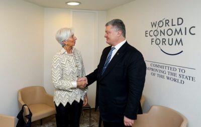 """Ситуацію навколо """"Приватбанку"""" ставить під загрозу фінансову стабільність України,- Порошенко"""
