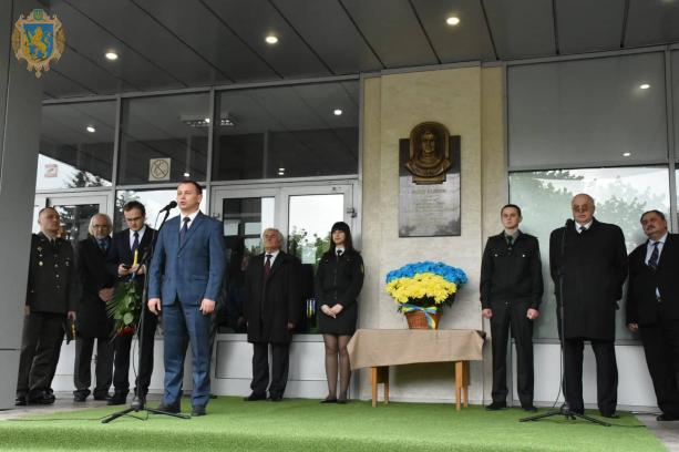 На Львівщині відкрили меморіальну дошку першому космонавту України Леоніду Каденюку