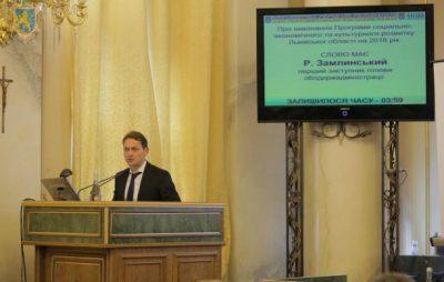 Промисловість Львівщини зросла на понад 5%
