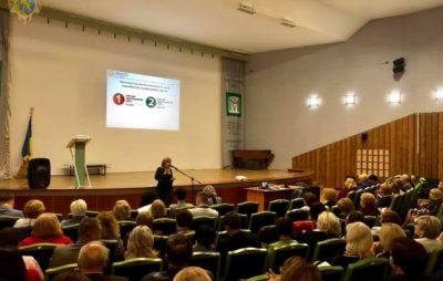 На Львівщині стартував проект «Академія директорів»
