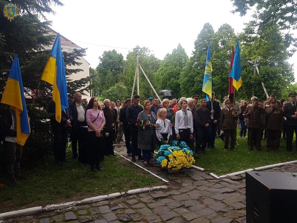 У Зашкові вшанували пам'ять Євгена Коновальця