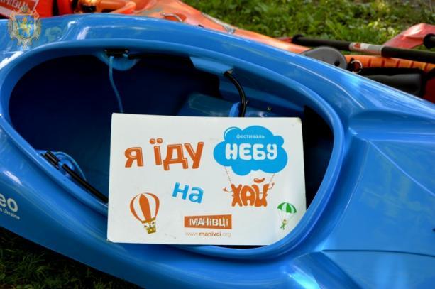 """На Миколаївщині запрошують відвідати фестиваль """"НЕБУ-ХАЙ!"""""""