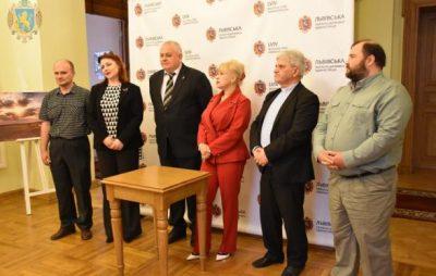 На Львівщині відбудеться свято сім'ї