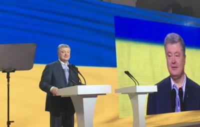 """Порошенко очолив партію """"Європейська Солідарність"""""""