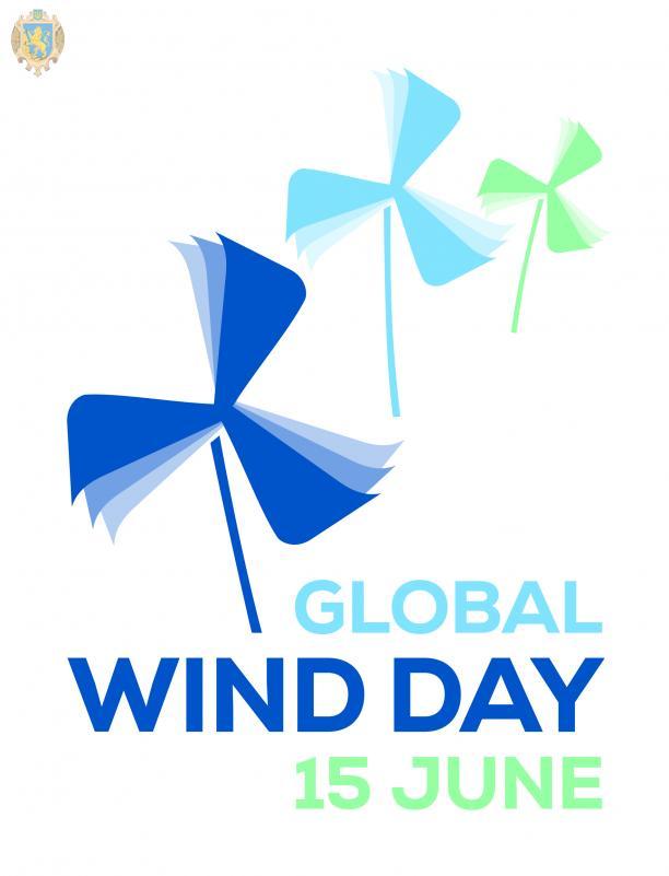 До Всесвітнього дня вітру на Львівщині організували фотоконкурс