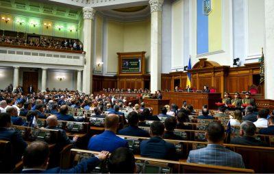Зеленський заявив про розпуск Верховної Ради та закликав Кабмін піти у відставку