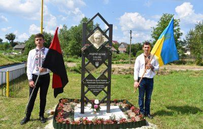 На Яворівщині вшанували пам'ять загиблого воїна АТО