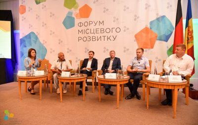 На Форумі місцевого розвитку у Трускавці обговорили кращі практики підтримки ініціатив карпатських громад