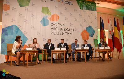 На Форумі місцевого розвитку обговорили інструменти фінансування проектів розвитку