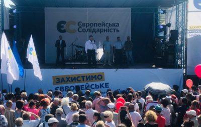 Це люди, які забезпечили потужний результат для Євроатлантичної інтеграції України,- Порошенко