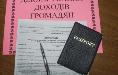 Колишнього працівника ДФС Львівщини оштрафували за невчасно подану до НАЗК декларацію