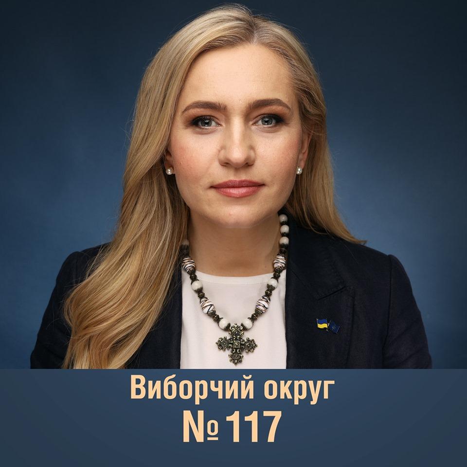 Суд відхилив позов Юринець щодо перерахунку голосів у 117 окрузі. Фото: Оксана Юринець.