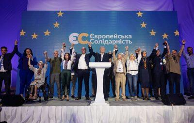 Я пишаюсь командоюЄвропейська Солідарність,- Порошенко
