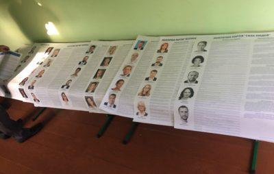 На Перемишлянщині не розмістили інформаційні плакати про кандидатів-мажоритарників. Фото: ОПОРА.