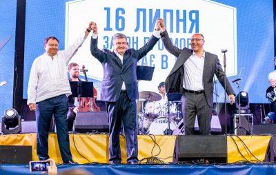 Парубій привітав Княжицького з перемогою. Фото: ЄС.