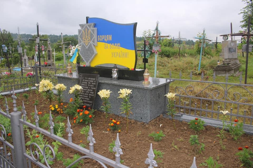 На Львівщині відкрили Меморіал борцям за волю України. Фото Олександр Ганущин