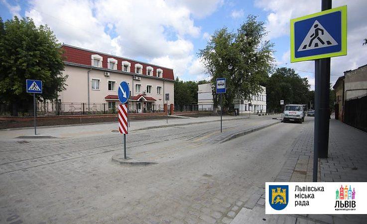 У Львові відремонтують вулицю Курмановича
