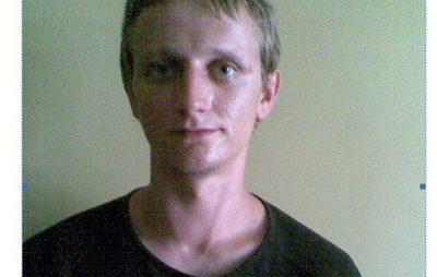На Львівщині розшукують зловмисника