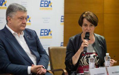 Команда «Європейської Солідарності» продовжить європейські реформи митної сфери, - Южаніна