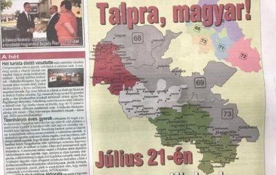 У ЗМІ рУ ЗМІ розмістили частину Закарпатської області у кольорах угорського національного прапораозмістили частину Закарпатської області у кольорах угорського національного прапора