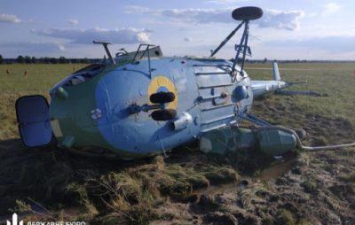 Військовий гелікоптер впав на Львівщині