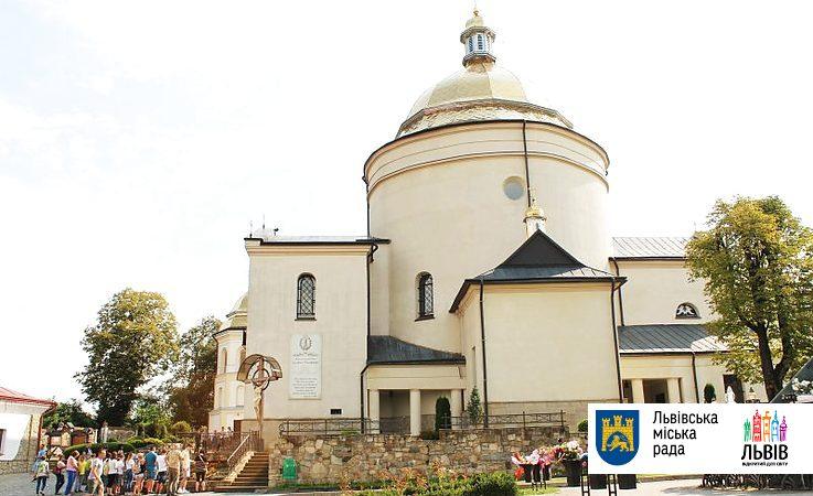 Львівську молодь запрошують на прощу до Гошева