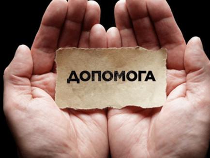 Львів'ян закликають допомогти лікарці, яка перебуває на лікуванні в Албанії