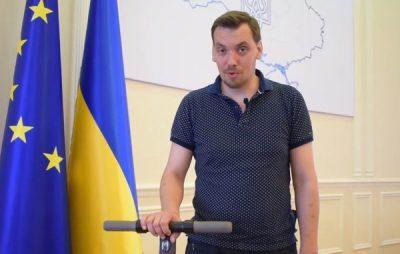 Олексій Гончарук. Фото: відкриті джерела.