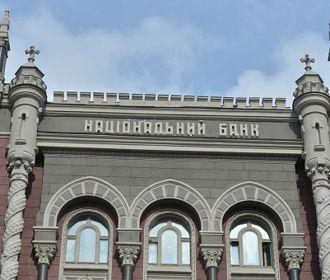 Нацбанк виступив з заявою на захист Валерії Гонтарєвої