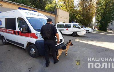Анонімне повідомлення про замінування медичного закладу у Львові виявилось неправдивим
