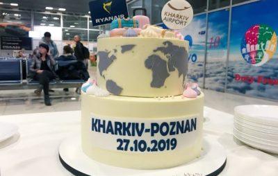 Перші рейси компанії Ryanair з Харкова стартують взимку 2019 року