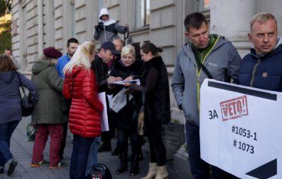 Підприємці пікетували Львівську ОДА. Фото 4studio