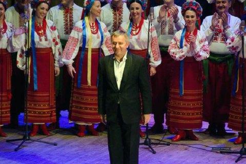 Керівник хору Верьовки заявив про готовність звільнитися, щоб «не нашкодити колективу»