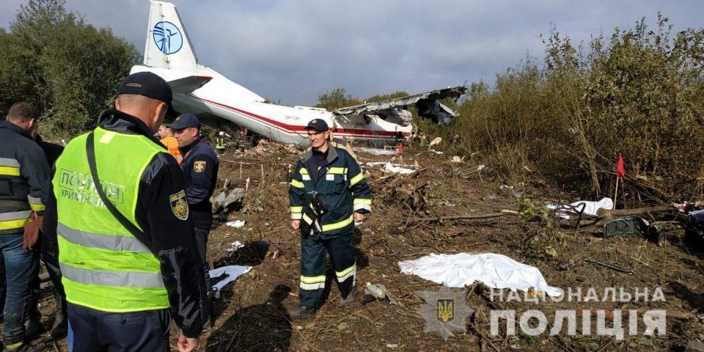 Біля Львова впав вантажник літак