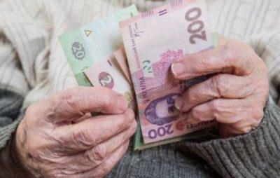 Мінімальна пенсія в Україні в 2020 році зросте на 133 гривні. Фото: відкриті джерела.