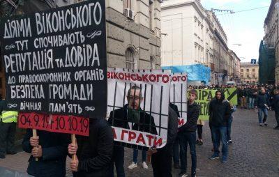 """Як у Львові влаштували """"Похорон честі Віконського"""". Фото: Суспільне."""