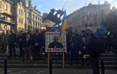 У Львові вимагали відставки Віконського. Фото Олег Довганик